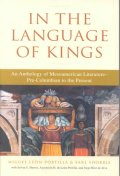 In the Language of Kings