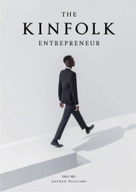 킨포크 기업가(The Kinfolk Entrepreneur)