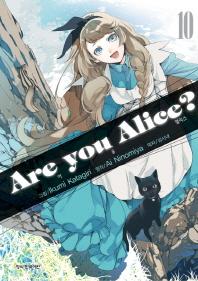 Are You Alice?(아 유 앨리스). 10