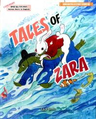 Tales of Zara: 별주부전(토끼의 간)