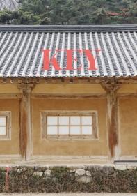 매거진 키(Magazine KEY)(2021 봄호 Vol.1)(창간호)