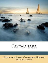 Kavyadhara
