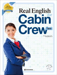 Real English for Cabin Crew: 기본편