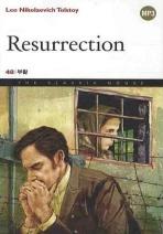 RESURRECTION(부활)