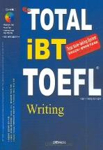 TOTAL IBT TOEFL WRITING