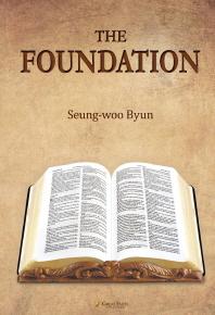 The Foundation(터)(영문판)