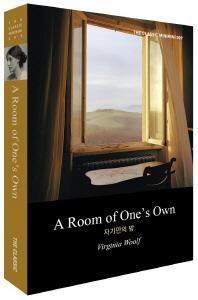 A Room of One's Own(자기만의 방)(미니미니북)(영어판)(초판본)