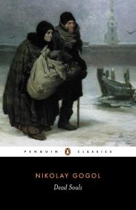Dead Souls (Revised) ( Penguin Classics )