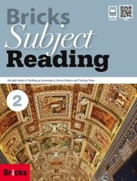 Bricks Subject Reading. 2(SB+E.CODE)