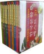 한국문학 베스트 10 세트