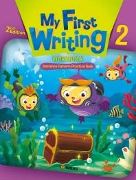 My First Writing. 2(Workbook)