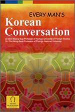 Every Man's Korean Conversation