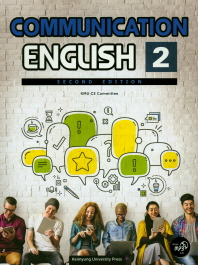 Communication English. 2
