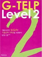 G-TELP LEVEL. 2