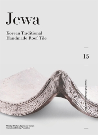 Jewa: Korean Traditional Handmade Roof Tile