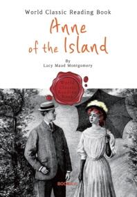 레드먼드의 앤 ('빨강머리 앤' 3편-대학생활) : Anne of the Island (영어 원서)