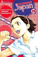 Yakitate!! Japan, Volume 26
