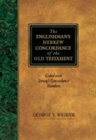 Englishman's Hebrew Concord