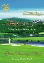 골프코스가이드북 (골드 컨트리클럽 Champion)