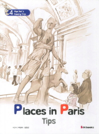 Places in Paris Tips