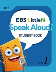 리틀엔 영어 Speak Aloud! Basic 1 세트