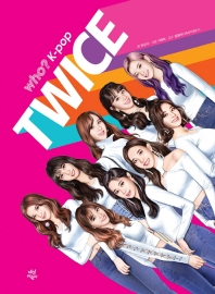 Who? K-pop TWICE(트와이스)