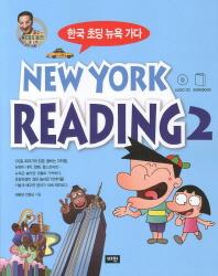 New York Reading. 2