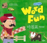 재미있는 문법동화 워드펀 Word Fun. 11: 마침표 (Period)