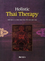 HOLISTIC THAI THERAPY