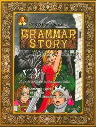 그래머스토리(Grammar Story) .1 세트