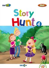 EBS 초목달 Story Hunt. 4