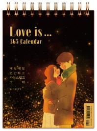 Love is... 365 Calendar