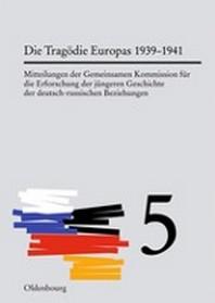 Die Tragdie Europas
