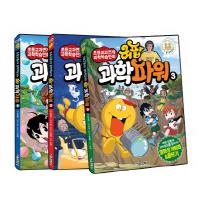 허팝 과학파워 1-3권 세트