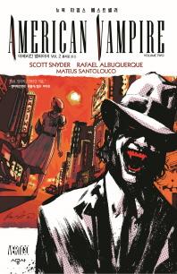 아메리칸 뱀파이어 Vol. 2