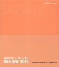 서울시립대학교 건축학전공 2013 건축설계 작품집