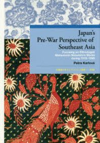 JAPAN'S PRE-WAR PERSPECTIVE OF SOUTHEAST ASIA FOCUSING ON ETHNOLOGIST MATSUMOTO NOBUHIRO'S WORKS DURING 1919-1945