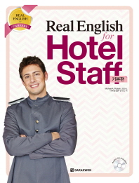 Real English for Hotel Staff(기본편)