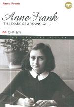 안네의 일기 (Anne Frank: The Diary of a Young Girl))