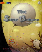 THE SILVER BALLOON AND OTHER STORIES(워크북포함)