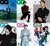 지큐(GQ) KOREA (2020년12월호)