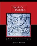 Empire's Twilight