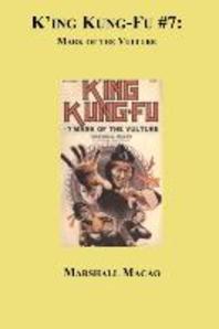 King Kung Fu #7