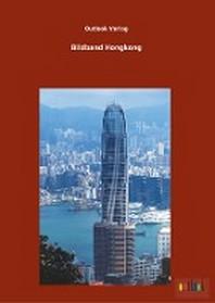 Bildband Hongkong
