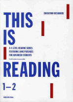THIS IS READING 1-2