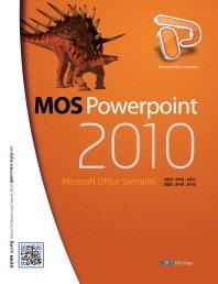 MOS Powerpoint 2010(모스 파워포인트 2010)
