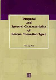 TEMPORAL AND APECTRAL CHARACTERISTICS OF KOREAN PHONATION TY