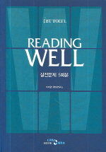 iBT TOEFL READING WELL