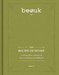Boouk(부엌)(No.8): 집밥 레시피(The Recipe of Home)