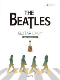 비틀즈 기타 스코어 EASY